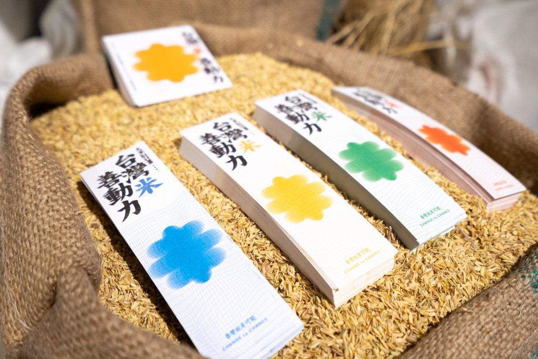 富宇加入大米缸計畫,推廣吃米也能做公益,也為台灣小農加油! 照片/大米缸計畫提供