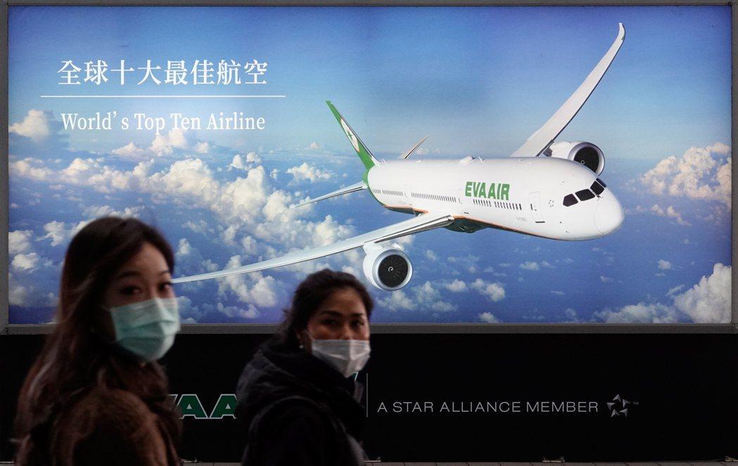 從本次紐西蘭藉機師染疫風波中,可看出航空業對於外籍白領員工的「寬容」。 圖/聯合報系資料照