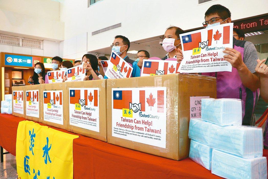 筆者提醒:在台灣可以幫忙(Taiwan Can Help)的主張之下,也能思考:...