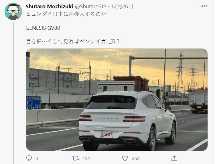 日本網友的Twitter上Po出Genesis GV80於首都高奔馳。 圖/摘自...