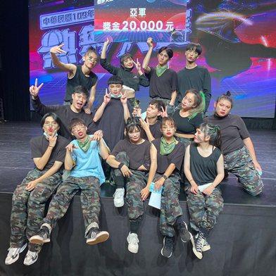 醒吾科大表藝系獲全國大專熱舞賽第二名。 校方/提供