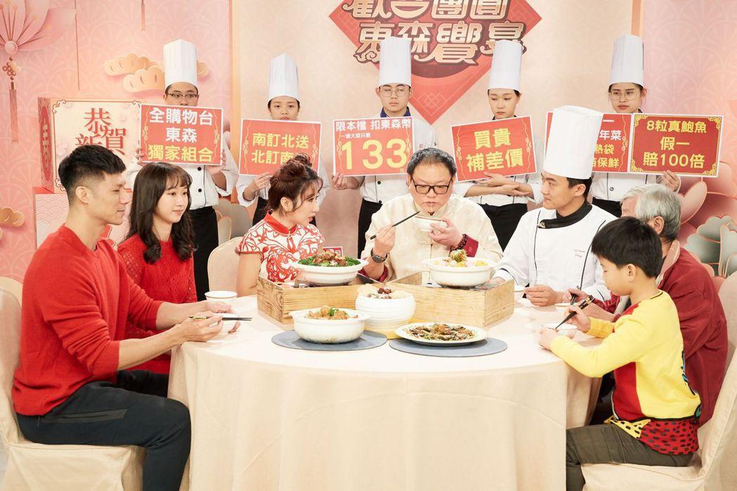 東森購物12月28日起推出年菜電視特別節目與網路預購,主打名廚年菜組合1080元...