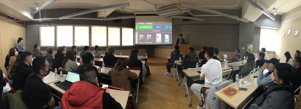 近期就醬播與LINE平台舉辦研討會,正式進行直播合作。 就醬播/提供