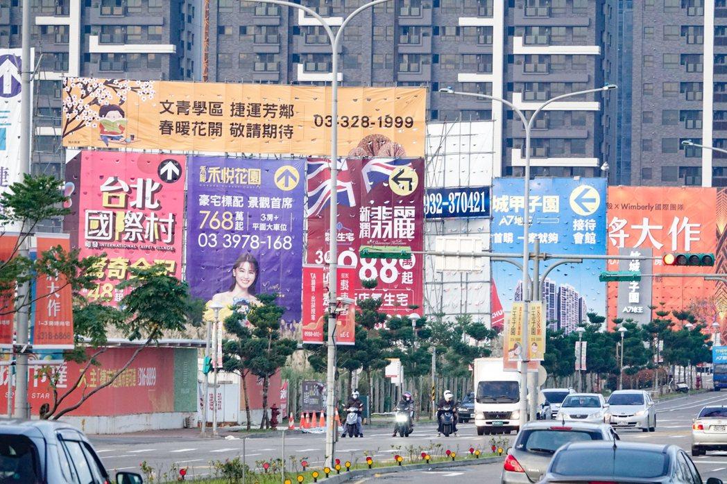 中華民國不動產聯盟總會理事長林正雄今(28)日表示,政策僅影響房市交易量,但國內...