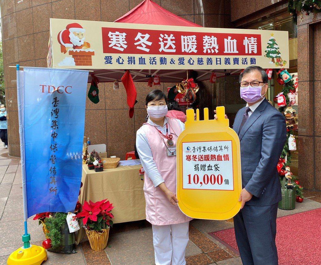 集保結算所朱漢強總經理(右)代表公司捐贈1萬個血袋予台北捐血中心。集保結算所/提...