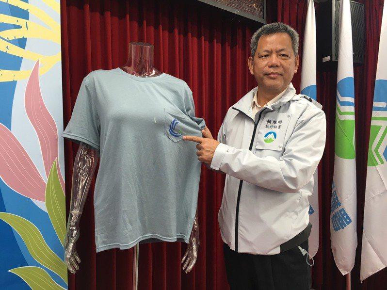 回收基管會執行秘書顏旭明表示,明年將推出「海洋資源物循環標章」,產品須使用一定比率的海廢製成才可以申請。記者吳姿賢/攝影