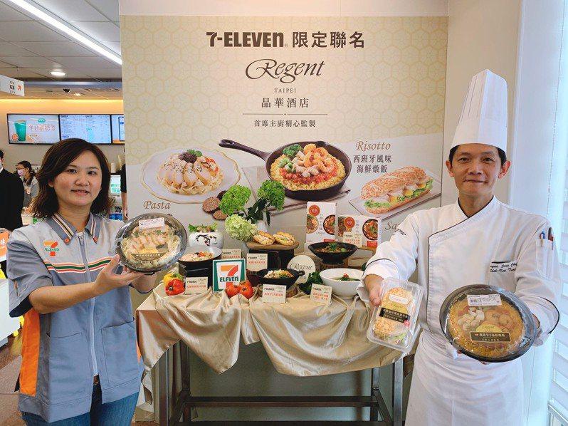 7-ELEVEN攜手晶華酒店推聯名鮮食 。(照片提供:7-ELEVEN)