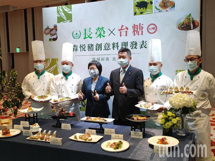 台中長榮桂冠酒店與台糖合作,用台糖森悅豬入菜。記者黃寅/攝影