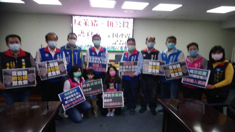 台南市議會國民黨團今天針對反萊豬舉辦記者會。記者修瑞瑩/攝影