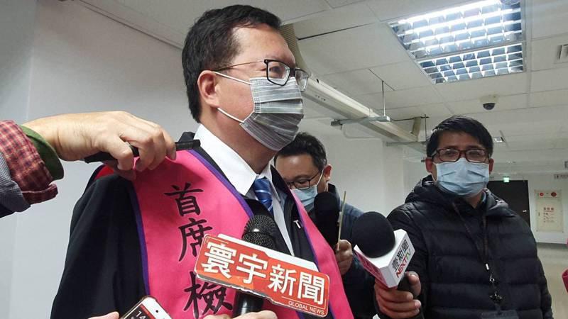 桃園市長鄭文燦今天給出定案,跨年活動仍照常辦理,不過若有重大疫情發生,最晚前1天會調整為線上轉播。記者陳夢茹/攝影