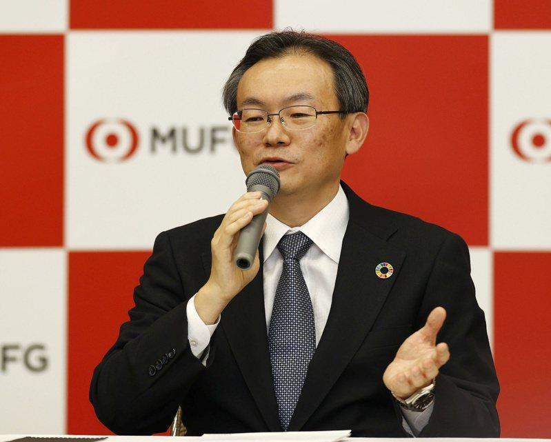 日本三菱UFJ(三菱日聯)銀行常務執行董事半澤淳一明年4月接任總裁。路透