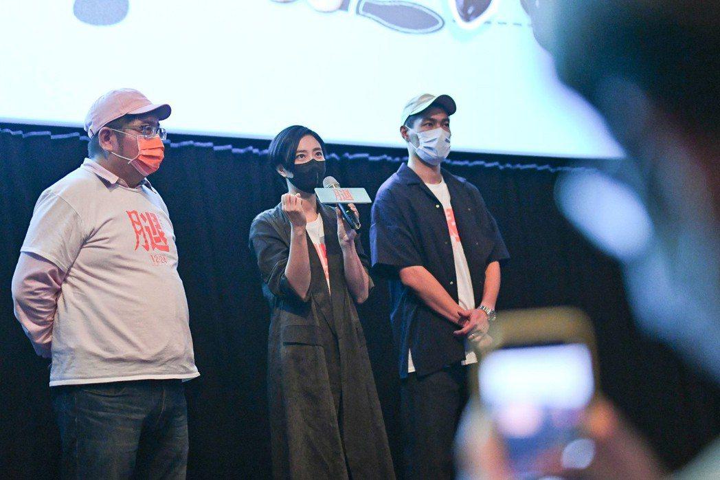左起導演張耀升、桂綸鎂、楊祐寧出席「腿」映後活動。圖/甲上提供