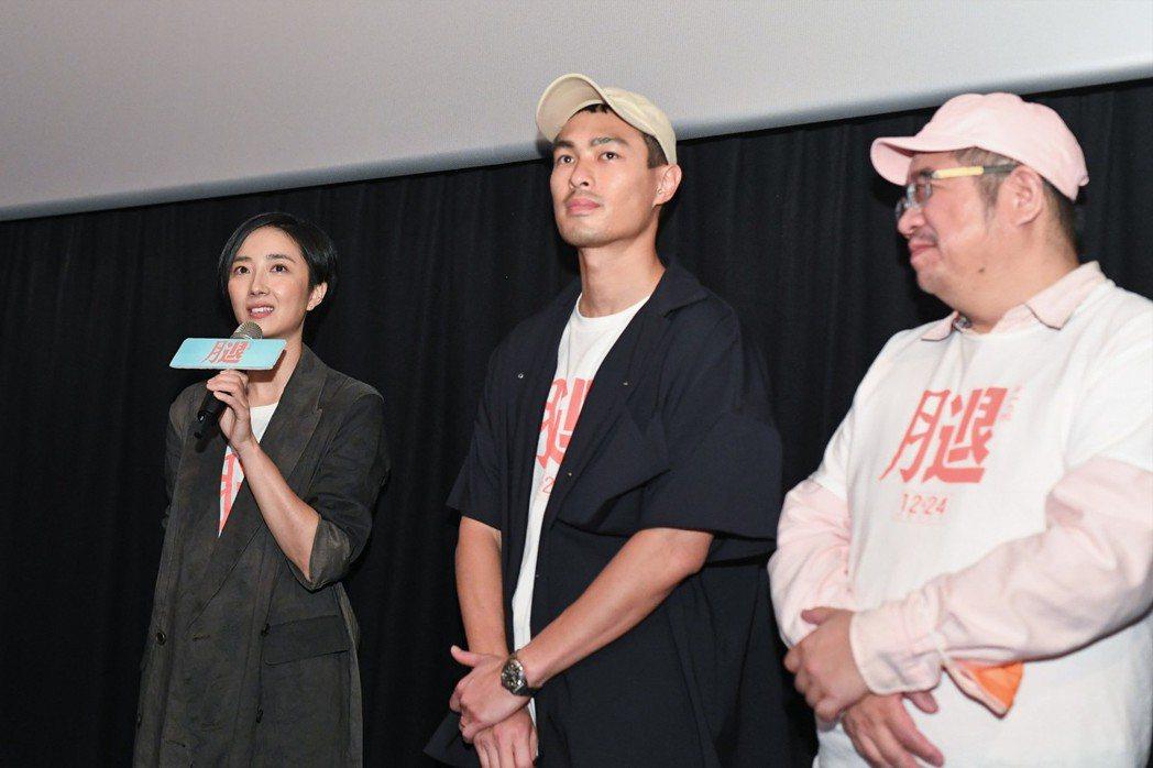左起桂綸鎂、楊祐寧、導演張耀升出席「腿」映後活動。圖/甲上提供