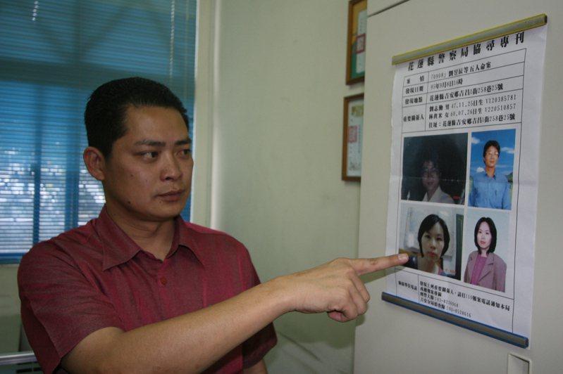 辦案人員指出,劉志勤喜歡告訴朋友,他曾在國安局工作,林真米則比較沉默寡言。圖/聯合報系資料照片