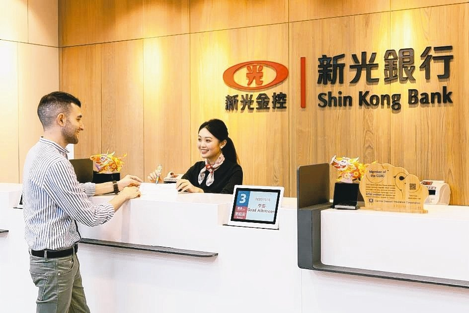為響應政府「2030雙語國家政策發展藍圖」,新光銀行選定鄰近台北101的世貿分行...