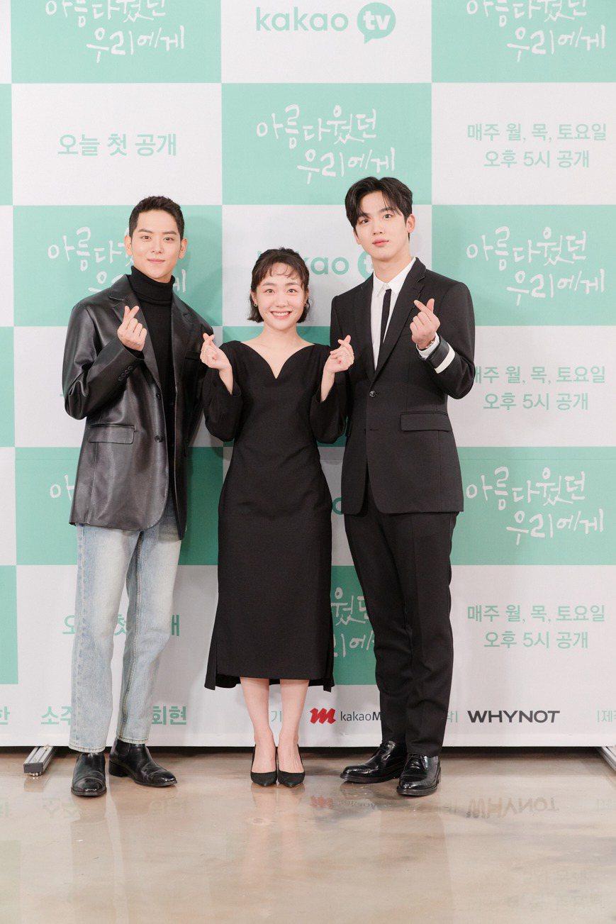 呂會鉉(左起)、蘇珠妍、金曜漢主演韓版「致我們單純的小美好」。圖/Netflix