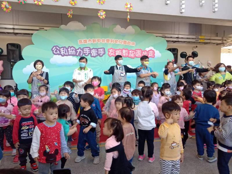 高雄鳳山區新甲非營利幼兒園啟用,市長陳其邁(後排左三)與小朋友跳舞活動筋骨。記者王昭月/攝影