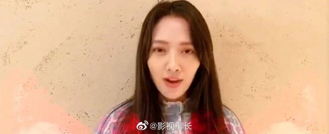 郭碧婷今年10月初順利產子,產後首度素顏曝光。圖 / 擷自微博