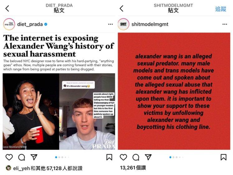 設計師Alexander Wang被多位模特兒和名人指控性騷擾。圖/截自IG