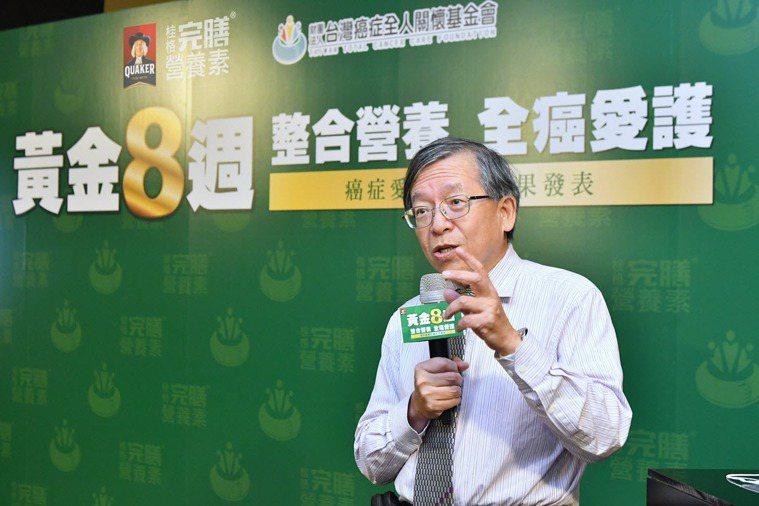 台灣癌症全人關懷基金會董事長謝瑞坤表示,營養不良讓癌友無法進一步承受最優化的治療...