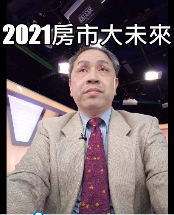 運巢社社長倪子仁表示,明年房市欲小不易。圖/運巢社提供