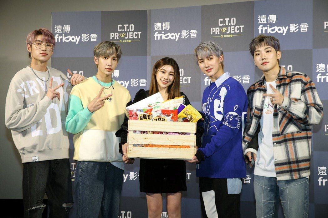 C.T.O (仕偉、宇慶、薛恩、振緯)南韓出道節目「C.T.O PROJECT
