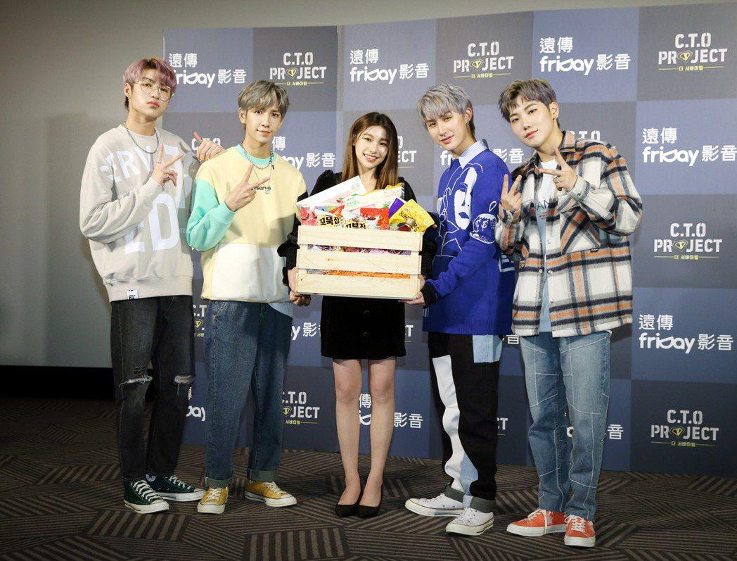 C.T.O (仕偉、宇慶、薛恩、振緯)南韓出道節目「C.T.O PROJECT ...