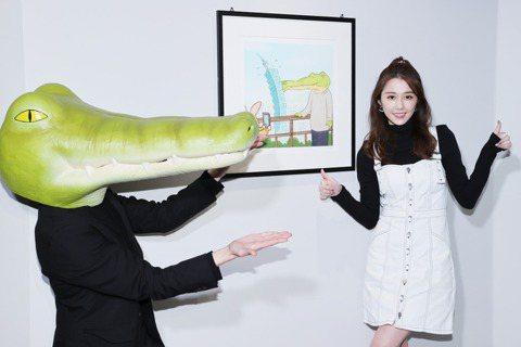 「Keigo展-我的生活不可能那麼壞」29日舉行開展記者會,邵雨薇驚喜現身展覽開幕現場,她分享「2020大家都過的有點悶、有點煩,或許正因為這樣,更該自己創造一些有趣的事,就像這次的展覽,看到這些畫...