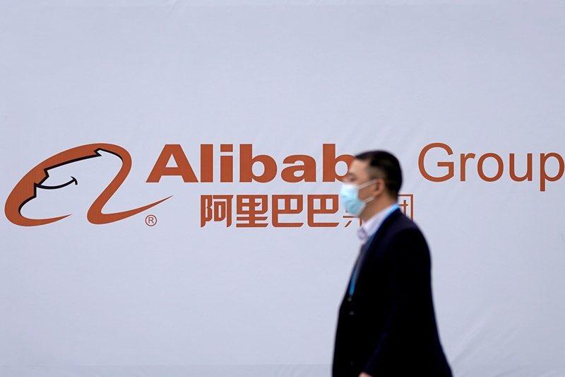 中國國家市場監管總局公布,將針對阿里巴巴集團控股有限公司涉嫌「二選一」壟斷行為進行調查。 圖/路透社