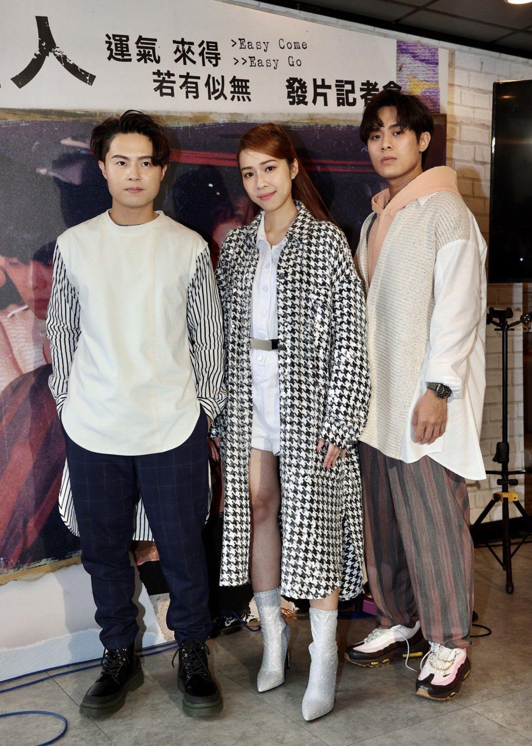 告五人團長哲謙(左起)、犬青與潘雲安舉辦「運氣來得若有似無」發片記者會,也期在不...
