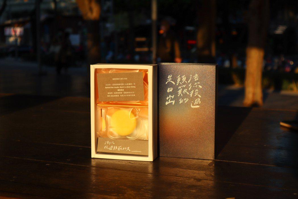 2021撥雲見日元旦禮盒裝入國家公園餅店的南洋皇后餅。 圖/勤美誠品綠園道提供