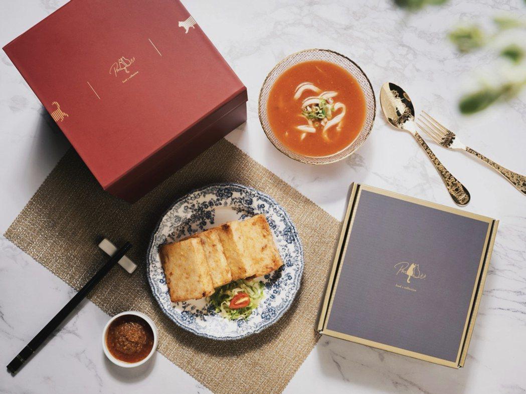 昔日麥當勞女神張楚珊成立「PM33」電商平台賣起手工蘿蔔糕與番茄湯,獲消費者高度...