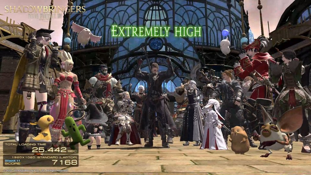 FINAL FANTASY XIV: Shadowbringers測試,採108...