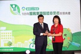 台南劍橋大飯店日前獲頒環保標章旅館,亦是雲嘉南第一家環保標章旅館。 業者/提供