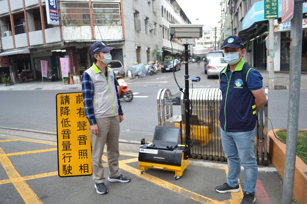 聲音照相器明年起上路「抓吵」,台南市環保局連日來進行測試。記者鄭惠仁/攝影