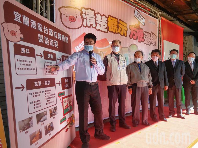 衛生福利部長陳時中(右3),今天到訪台酒公司宜蘭酒廠,了解國產豬肉製品標示情形。...