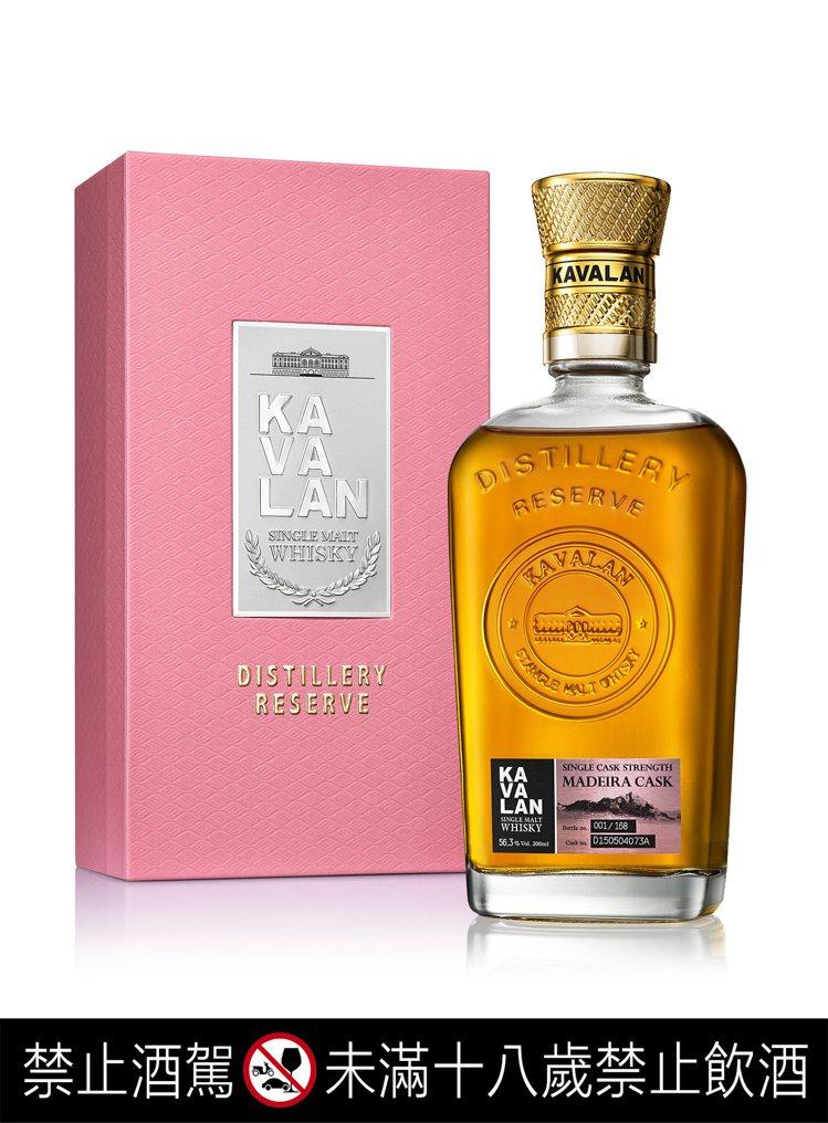 「噶瑪蘭酒廠珍藏版威士忌原酒——馬德拉桶」目前僅於金車噶瑪蘭威士忌酒廠限定販售,...