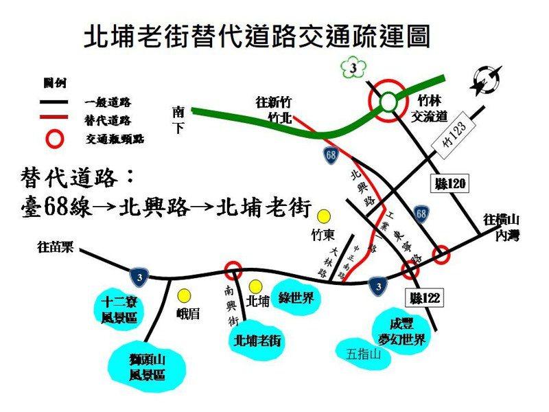 台68線往北埔老街替代道路,可從台68線北興路匝道去後,沿北興路、工業一路經中正南路接台3線,就可抵達北埔老街。圖/新竹縣警察局提供