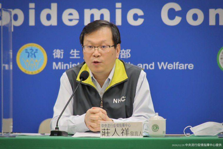 指揮中心是否繼「秋冬專案」再推出「春節專案」,發言人莊人祥今表示,要看「有沒有不...