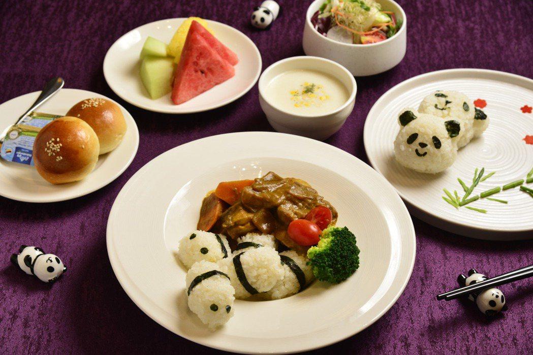 主廚特製熊貓套餐。圖/福容飯店提供