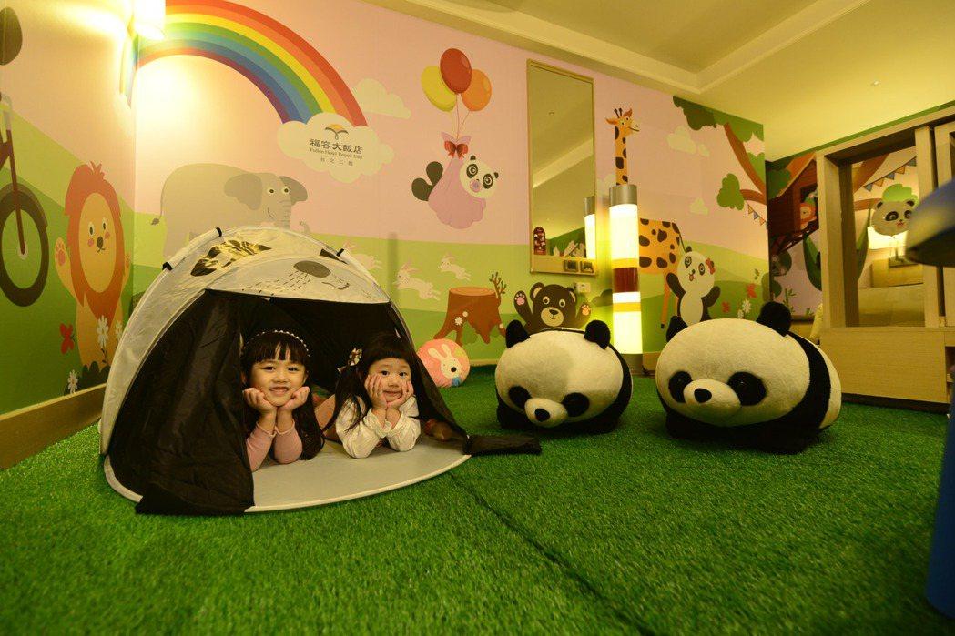 福容台北二館備有小朋友最愛的熊貓帳篷。圖/福容飯店提供