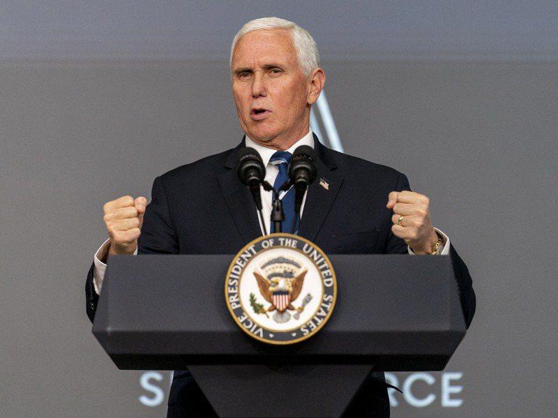 美國副總統潘斯將在1月6日帶領國會參眾兩院確認各州的選舉人票,這將是一心想翻盤的川普的最後機會,川普和他的盟友把希望寄託在潘斯身上。美聯社