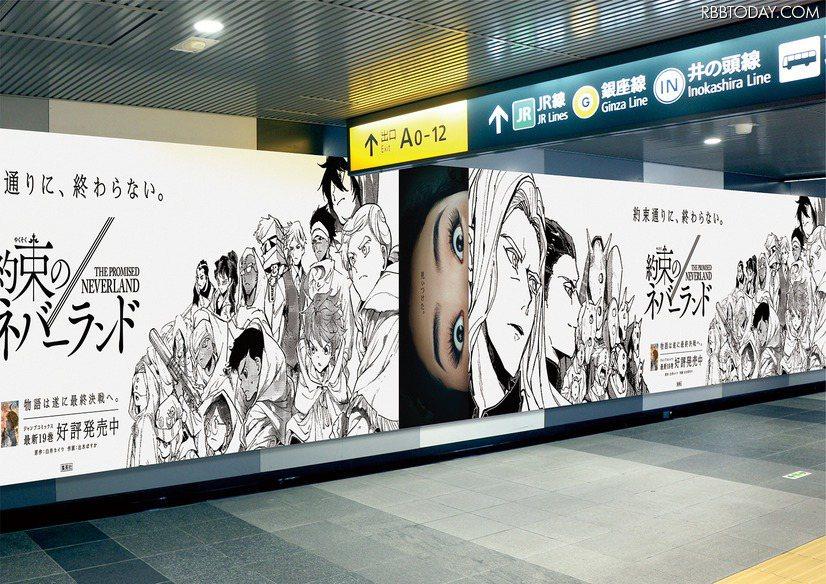 渡邊直美宣傳突襲全日本。圖/摘自推特