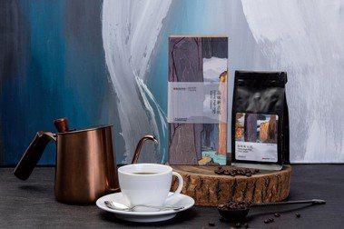 太魯閣水彩畫躍上台灣精品咖啡包裝!六福攜手國立歷史博物館,讓藝術走入生活