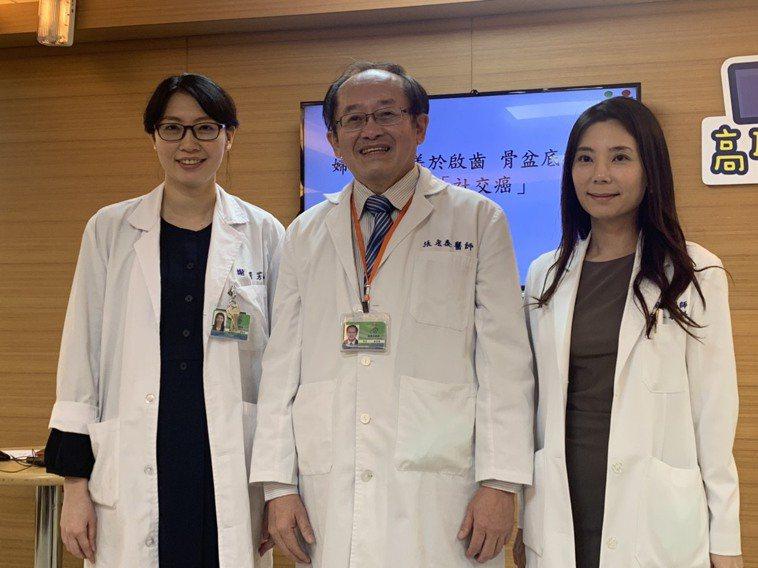 高聯醫院長張宏泰(中)表示,院方找婦產科、泌尿科女性醫師,組成婦女泌尿道中心,提...