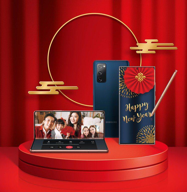 台灣三星電子推出「眾星拱悅」迎春豪禮大放送,手機、平板、電視、螢幕等眾多商品皆有...
