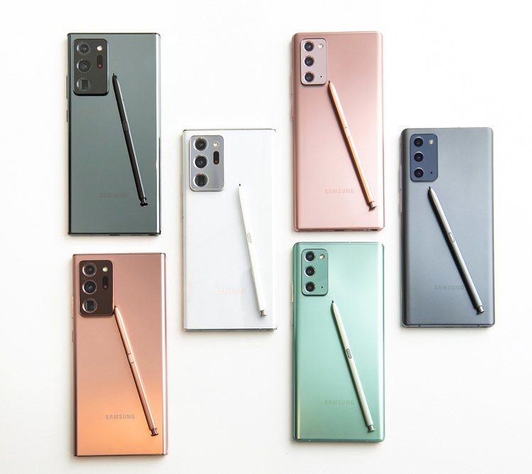 2021年1月1日至2月28日於三星指定通路購買Samsung Galaxy N...