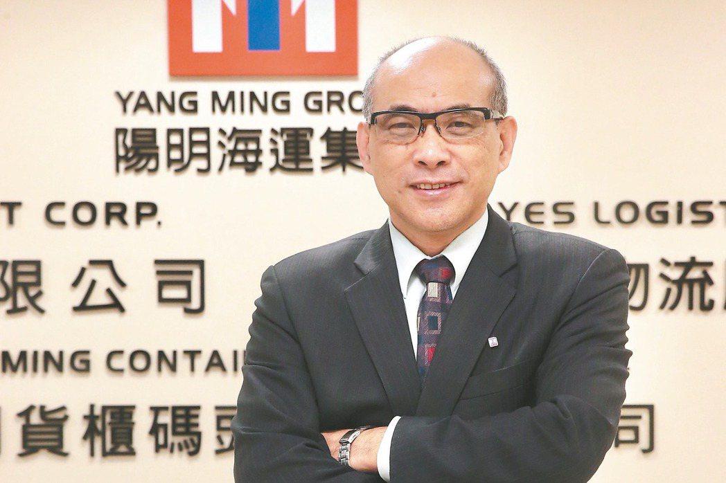 陽明海運董事長鄭貞茂 記者林俊良/攝影