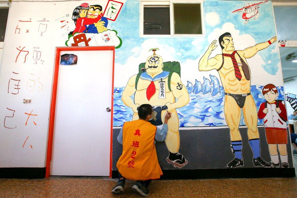 新竹誠正中學矯正學校。 圖/聯合報系資料照