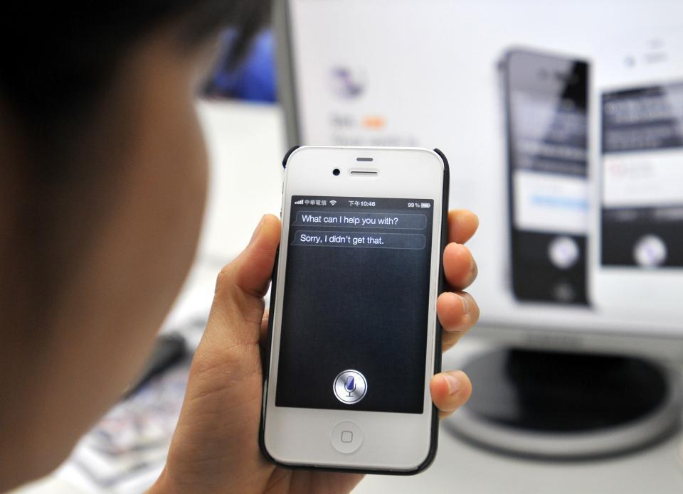 蘋果iOS系統人工智慧助理軟體「Siri」。圖/聯合報系資料照片